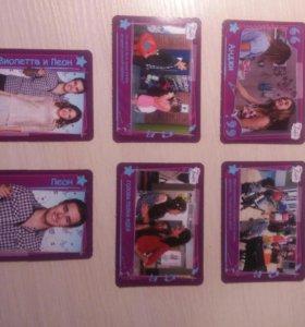 карточки Виолетта