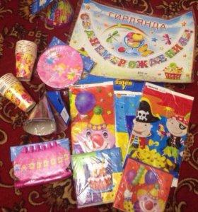 Свечи цифры, воздушные шары, открытки