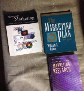 Книги на английском языке по маркетингу и рассказы