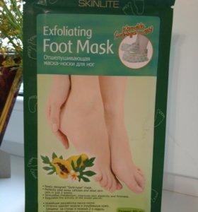 Маска носки для ног
