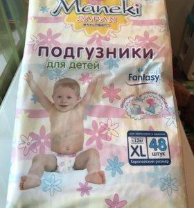 Подгузники детские XL
