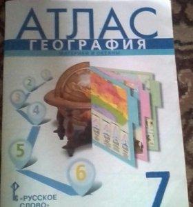 Атлас по географии 7 класс.