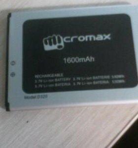 Батарея микромакс болт д 320