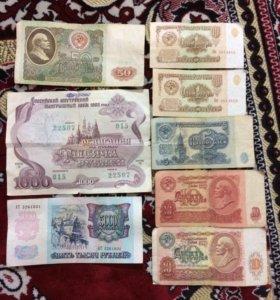 Старые деньги