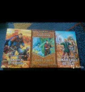Книги пехова
