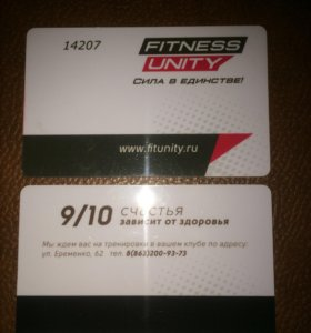 Карта в Fitness Unity