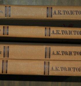 Книги А.К. Толстой, собрание сочинений, 1980