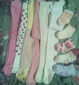 Колготки и носочки для девочки пакетом, возраст 0+