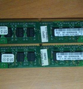 Две плашки оперативки DDR 2 по 512 мб.