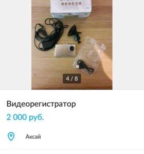 Авторегистратор FULL HD