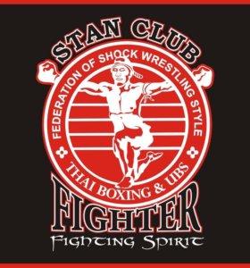 STAN FIGHT GYM