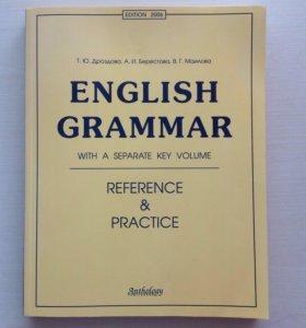 Английская грамматика,материал и практика