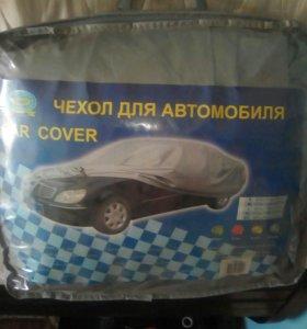 Авто-чехол