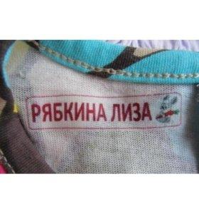 Именные термоэтикетки на одежду для Ваших деток в