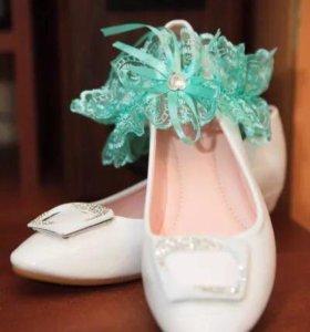 Балетки свадебные