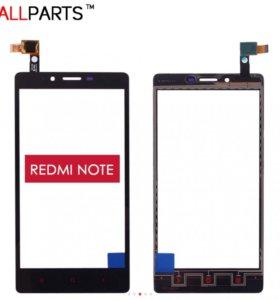Новое Тачскрин стекло на Xiaomi Redme note 2
