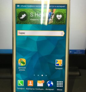 Samsung S5 комплект
