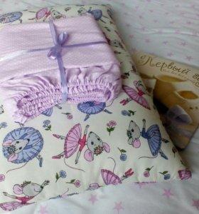 Постельное бельё, одеяла, подушки.