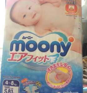 Moony памперсы