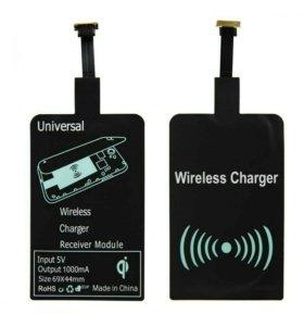 Адаптер для беспроводной зарядки, Micro