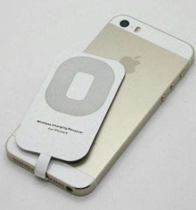 Адаптер для беспроводной зарядки, Iphone