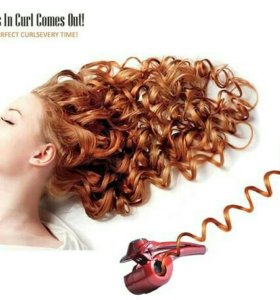 Стайлер Showliss Pro Curl