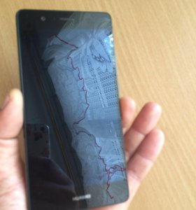 Huawei Asccend P9 lite