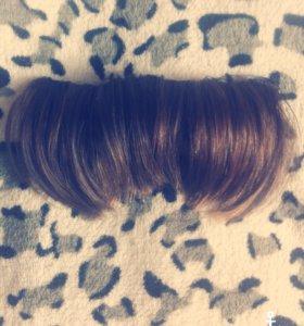 Накладная чёлка из натуральных волос.