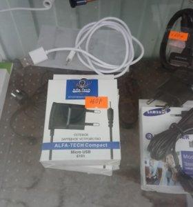 зарядные устройства для всех телефонов