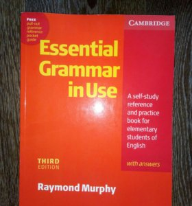 Murphy R. Grammar in Use (with answers)
