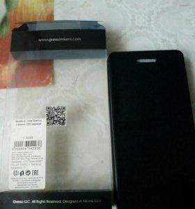 Чехол-книжка Gresso Lenovo S90 чёрный