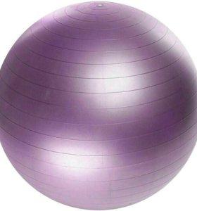 Фитбол гимнастический мяч 65 см