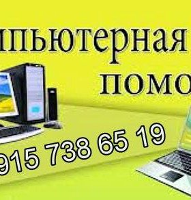 Установка и настройка Windows 7/8/10 Антивирусной защиты, Настройка роутера, Восстановление данных