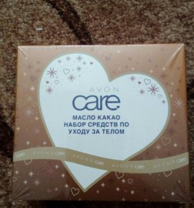 Avon Care масло какао набор