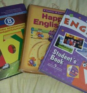 Учебники ОБЖ и английского языка