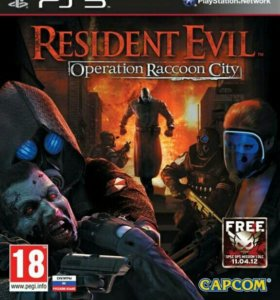 Resident Evil: Operation Raccoon City PS3 (обмен)