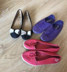 Три пары обуви за 300 рублей!