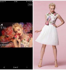 Нежное красивое платье 48р Ника