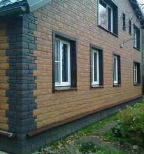 Монтаж сайдинга, фасадных, цокольных панелей