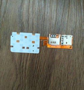 Подложка клавиатуры Nokia X3-02