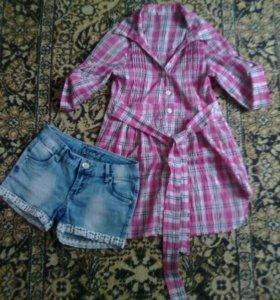 Шорты и блузка с короткими рукавами