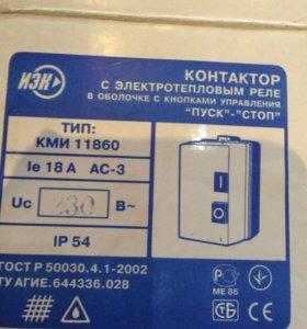 Контактор с электро тепловым реле