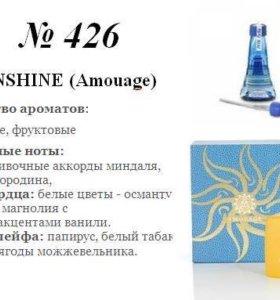 Reni 426 Amouage Sunshine