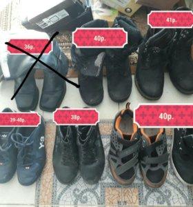 Обувь (муж.) от 38 до 40 размера