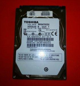 Жесткий диск 2.5 для ноутбука HDD 2.5