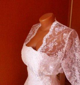 Продам свадебное болеро