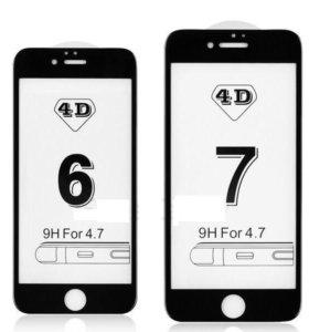 4D защитные стекла 6s,6,7