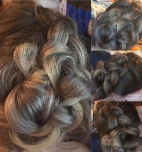 Причёски, локоны, косы!!!