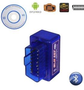 Сканер авто Bluetooth OBDII-327. Новый. В упаковке