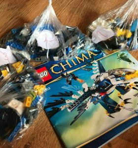 LEGO Chima 70003 Перехватчик орлицы Эрис Б/У